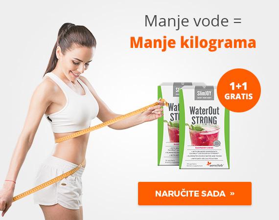 WaterOut 1+1 gratis 12.03.2019