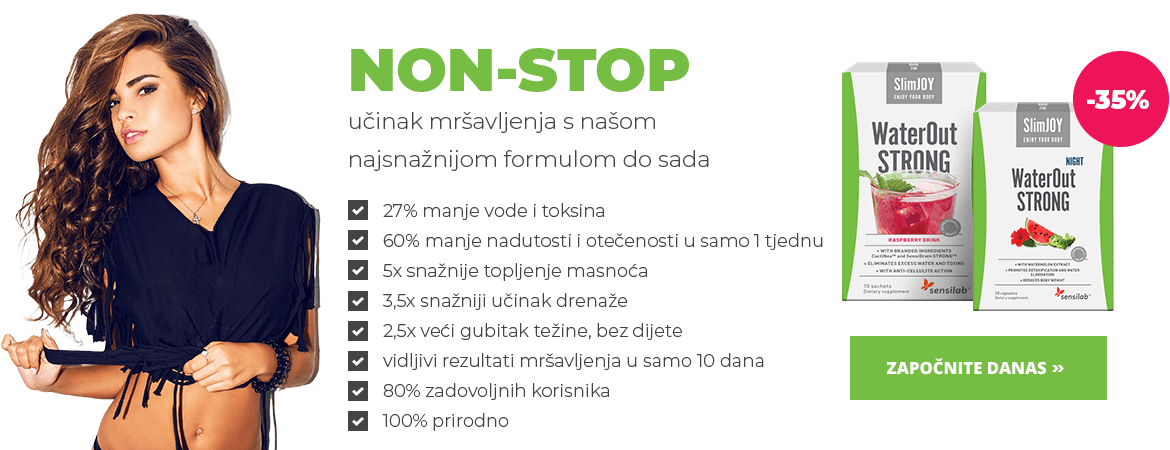 waterout non stop 27.02.2019