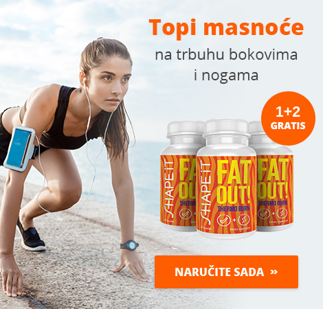 Fat Out 1+2 Gratis 13.03.19